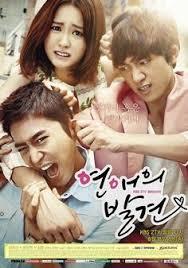 sinopsis film tentang hacker sinopsis the truth beneath sinopsis film korea pinterest batik
