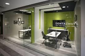 North Little Rock Office Furniture by Photo Gallery North Little Rock Dentist Dentalways