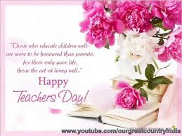 happy teachers day wishes greetings quotes images sms