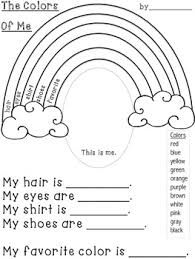 all about me coloring sheet image 28 best images about