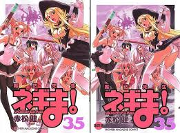 mahou sensei negima hq manga mahou sensei negima tv tropes forum