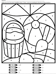 coloring pages free printable color by number multiplication