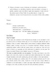 home textile designer jobs in mumbai saurabh internship report welspun india ltd mumbai textile