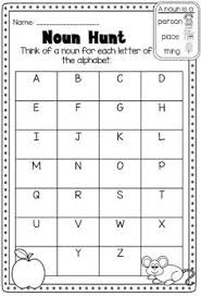 free first grade math and literacy monthly printable pages