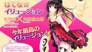 gender bender light novel houshin engi gets gender bender light novel series kitakubu