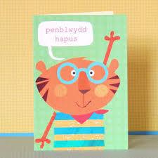welsh birthday card teigr in specs by kali stileman publishing