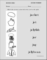 phonics letter j matching picture to word printable worksheet