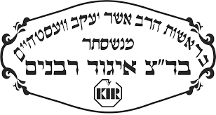 kosher also kashrut kashrus or kashruth signifies food that