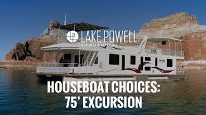 5 Bedroom Houseboat Excursion Luxury Houseboat Rental Lake Powell Resorts U0026 Marinas