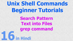 pattern matching using awk exles 16 unix linux shell search pattern text string from file