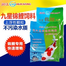 china japanese koi fish china japanese koi fish shopping guide at