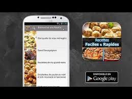 elsamakeup cuisine application recettes faciles et rapides