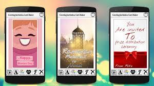 Invitation Card Maker Free Download Greeting Invitation Card Maker Android Apps On Google Play