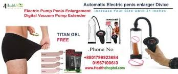 health shop bangladesh shopping online 01799923684 automatic