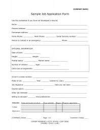 job application resume sample job application resume samples the
