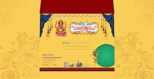 Wedding Invitation Card In Marathi Wedding And Jewellery Telugu Wedding Card Matter In English