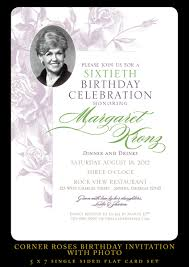 nealon design corner roses 70th birthday invitation