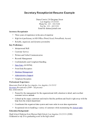 Entry Level Customer Service Resume Samples by Best Photos Of Receptionist Resume Samples 2013 Receptionist