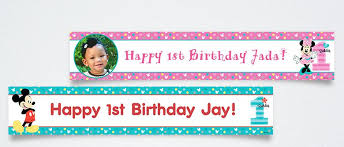 custom birthday banners party banners party city