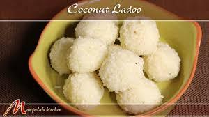 Manjula Kitchen Coconut Ladoo Indian Sweet Recipe By Manjula Youtube