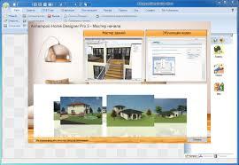 home designer pro keygen 100 home designer pro ashampoo x home design pro 12