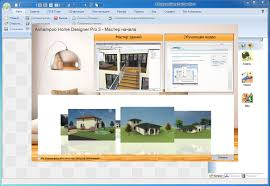 Home Designer Pro Ashampoo Home Designer Pro 6 0 Ashampoo Home Designer Pro 3 0 0 2016