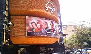 cinema of iran wikipedia