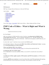 pmi code of ethics for pmp exam questions norm social test