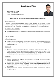 Sample Resume For Mechanical Engineers by 17 Resume Sample For Mechanical Engineer Free Engineering