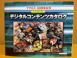 macross 30 is out u0026 unboxed