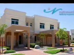 2 1 bedroom townhouse for sale in al ghadeer youtube