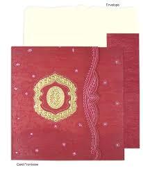 muslim wedding invitations muslim wedding cards hindu cards a2zweddingcards
