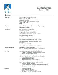 high school resume resume sle for high school graduate krida info