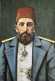 Ottoman Founder The Ottoman Empire An Introduction Mrdowling