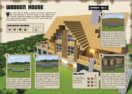 Building A House Online by My First Storybook My Storybook