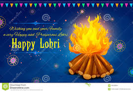 lohri invitation cards happy lohri background stock vector image 64630894