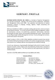 international network services philippines strategic clusters rayomar management inc