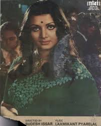 indian film gani nfai on twitter born onthisday indian film actress yogeeta bali