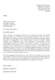 cover letter internship email
