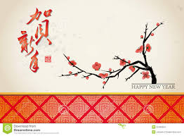 card invitation design ideas chinese greeting cards rectangle