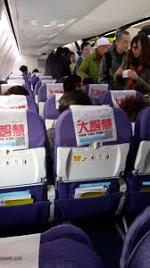 review of shanghai airlines flight from shanghai to bangkok in economy