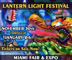 lantern light festival miami tickets sponsored lantern light festival macaroni kid