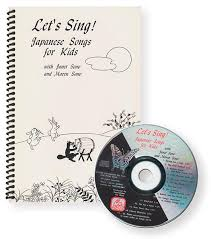 let s sing japanese songs for cd and booklet japanese