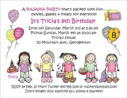 pajama party personalized party invitations by the personal note