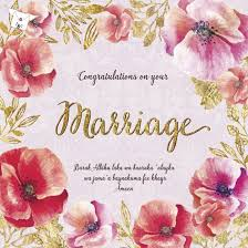 congratulations marriage card islamic wedding congratulations card nikaah wedding ceremony