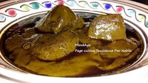 cuisine tunisien mloukhia recette tunisienne tunisme