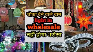 wholesale lights market cheapest lighting decoration items