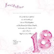 occasion card 18 1w 18th birthday wedding invitations