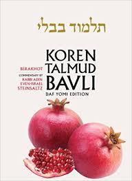 adin steinsaltz books koren talmud bavli vol 1 berakhot hebrew daf yomi size