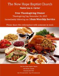 free thanksgiving dinner the new baptist church in newark